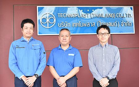 บทสัมภาษณ์ระหว่างบริษัท Tokyo Machine and Tool x Technoplast (การตัดพลาสติก)  เกี่ยวกับระบบการแนะนำและส่งมอบ Cutting tool ที่สามารถใช้ได้กับวัสดุเรซิ่นในประเทศไทย