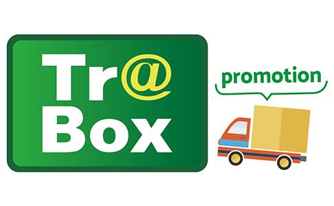 【求荷求車(求貨求車)・タイ】サービスの Tr@Box登録・サービス料金フリープロモーションを実施!【運送会社、物流会社、商社、メーカー、ディーラーなどに朗報です】