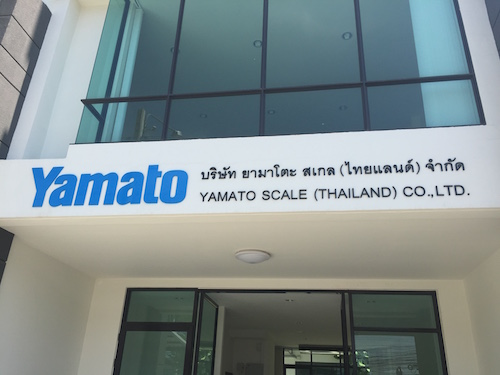 About 100 years of trust and achievements!  YAMATO SCALE, a specialized manufacturer of scales