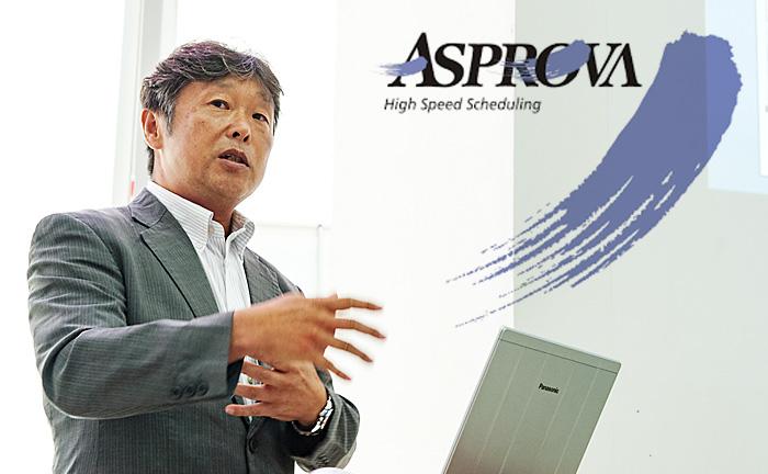 【生産スケジューラ・タイ】タイで生産スケジュールの最適化システム「Asprova APS」