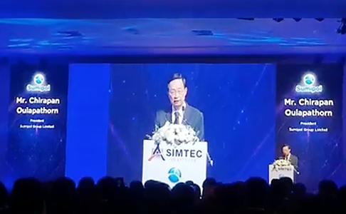 【タイランド4.0/EEC】タイの大手機械・工具商社スミポンが、技術者養成のための教育アカデミーをオープン