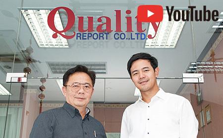 タイにおける【検査・測定機器・試験機】のことならQuality Reportへ! 販売からメンテナンス、アフターサービスまでをタイ国内にてワンストップでご提供