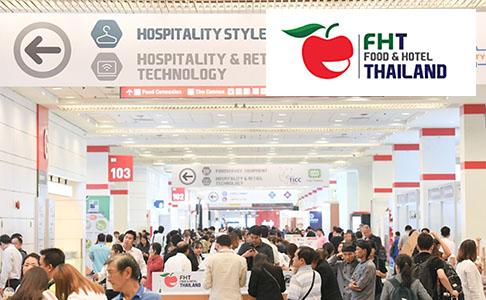 Food and Hotel Thailand 2019 งานจัดแสดงสินค้าและเทคโนโลยีด้านอาหารชั้นแนวหน้าของอาเซียน