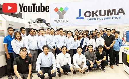 (งานแสดงสินค้าประเภทเครื่องมือกลในประเทศไทย) บริษัท YAMAZEN THAILAND และบริษัท OKUMA ร่วมกันเปิด Work shop ภายในงาน !