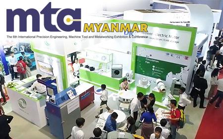 งานแสดงสินค้าอุตสาหกรรม MTA Myanmar ครั้งที่ 6 ในวันที่ 9 – 11 ตุลาคม 2019 (งานแสดงสินค้าพม่า)