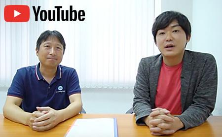 【タイ人・日本就労】日本ビジネス能力認定試験など日本で就労希望のタイ人を支援する事業をスタート