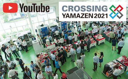 【ประเทศไทย / ข่าวการจัดงานแสดงสินค้า】 มีการจัดงานแสดงสินค้าและงานสัมมนาเกี่ยวกับเครื่องจักรกล, Tool และอุปกรณ์ตรวจวัดที่สำนักงานขาย ของบริษัท Yamazen (Thailand) !  สาขาปิ่นทอง
