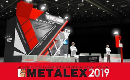 【METALEX出展告知】 工具1本から工作機械・ソフトウェアまで全面支援(米沢工機タイランド)