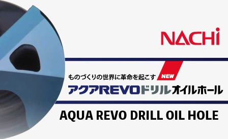 【Thailand Cutting tools】More than twice oil discharge amount! AquaREVO Drill Oil Hole newly released!