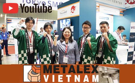 【METALEX VIETNAM 2019!】 กับบูธแสดงสินค้าของธุรกิจ SME จากกรุงโตเกียว (งานแสดงสินค้า ณ ประเทศเวียดนาม)