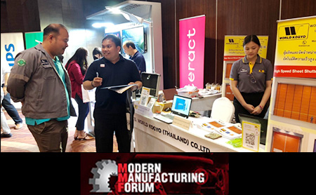 [Thailand / sheet shutter] MODERN MANUFACTURING FORUM SONGKHLA Exhibition Report