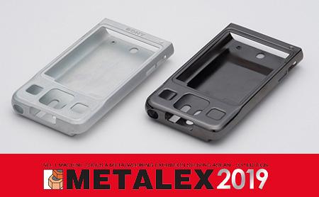 (ประเทศไทย / เทคโนโลยีการชุบผิว) บอกลาปัญหาของผู้ผลิต ด้วยนวัตกรรมในการล้างทำความสะอาดใหม่ล่าสุดในงาน METALEX2019 !