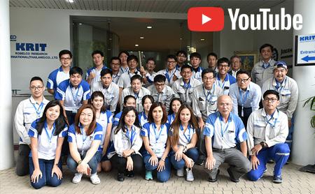 【タイ・強度評価・材料評価・製品評価】 高度な技術サービスでお客様の開発と品質管理を支援