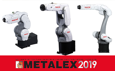 [หุ่นยนต์สำหรับอุตสาหกรรมไทย] หุ่นยนต์แบรนด์ NACHI แบบครบครัน! นอกจากนี้ทางบูธก็มีการจัดแสดงเครื่องมือกลึงที่เป็นผลิตภัณฑ์ใหม่ด้วย