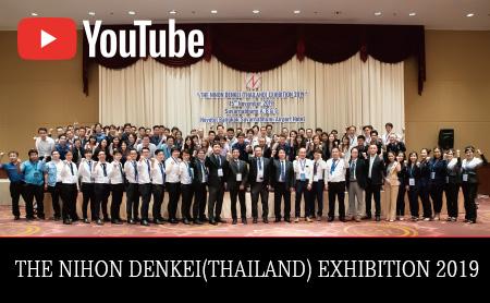 【タイ・展示会レポート】日本電計タイランド 計測器、試験機 展示会・セミナーを開催