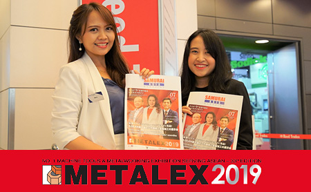 METALEX 2019 งานจัดแสดงสินค้าเครื่องจักรกลและโลหะการ ประเทศไทย ปิดฉากลงอย่างสวยงาม กับจำนวนผู้เข้าร่วมงานกว่า 1 แสนคน!