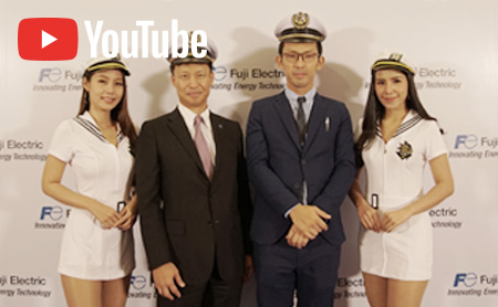 "Fuji Electric จัดงานสัมนาเปิดตัวสินค้าใหม่ ภายใต้ชื่องาน ""Fuji Electric Innovating Energy Technology"""
