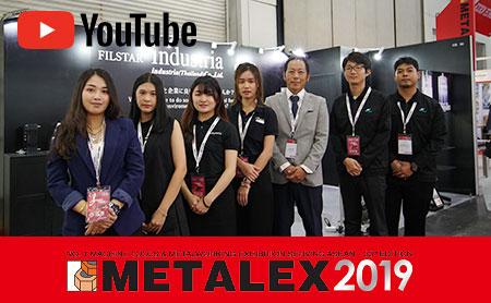 METALEX 2019 SCマシネックス アジア 動画リポート!【工業用濾過装置・産業用フィルター/タイ】