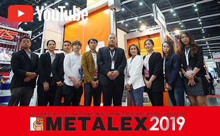 [METALEX 2019] สัมภาษณ์สุดพิเศษกับ World Kogyo (Thailand) Co., Ltd.