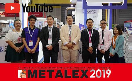 [METALEX 2019] สัมภาษณ์สุดพิเศษกับ Ueno (Thailand) Co., Ltd.