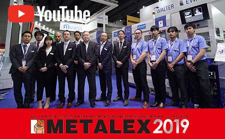 [METALEX 2019] สัมภาษณ์สุดพิเศษกับ Murata (Thailand) Co.,Ltd.