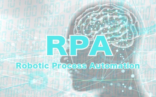 RPAとは何か?世界的に進むオフィス業務の自動化について