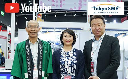 自動化システムの河政工業株式会社! 東京都中小企業振興公社(Tokyo SME)の推薦企業
