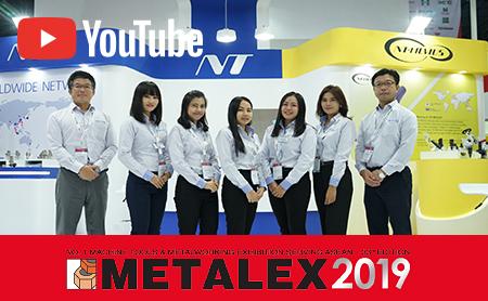 [METALEX 2019] สัมภาษณ์สุดพิเศษกับ NT TOOL (THAILAND) CO.,LTD.