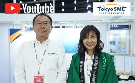 IoT位置測位の株式会社ソーシャルエリアネットワークス! 東京都中小企業振興公社(Tokyo SME)の推薦企業