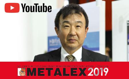METALEX 2019 CNKマニュファクチャリング(タイランド)動画リポート!【熱処理・コーティング/タイ】
