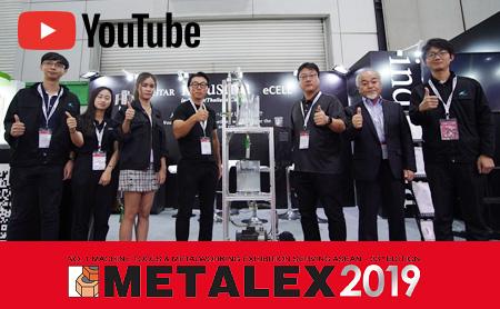 METALEX 2019 インダストリア(タイランド)動画リポート!【エレメントレス産業用フィルター/タイ】