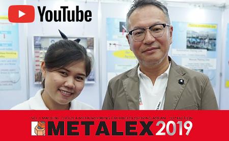 METALEX 2019 サイアムヒキフネ 動画リポート!【メッキ技術/タイ】