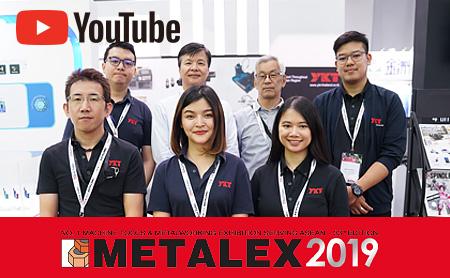 METALEX 2019 YKT(タイランド)動画リポート!【4倍速スピンドル/タイ】