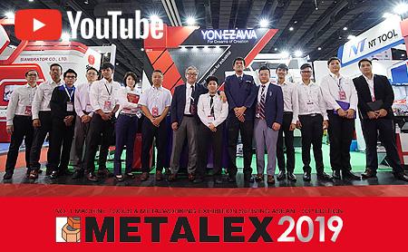 METALEX 2019 米沢工機タイランド 動画リポート!【金型水管洗浄装置/タイ】