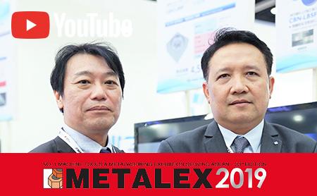 [METALEX 2019] สัมภาษณ์สุดพิเศษกับ UNION TOOL (THAILAND) CO., LTD.