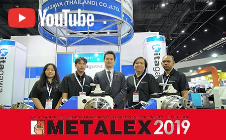 [METALEX 2019] สัมภาษณ์สุดพิเศษกับ KITAGAWA (THAILAND) CO.,LTD.