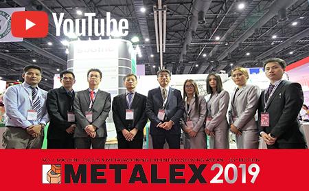 [METALEX 2019] สัมภาษณ์สุดพิเศษกับ SUGINO MACHINE (THAILAND) LTD.
