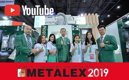 [METALEX 2019] สัมภาษณ์สุดพิเศษกับ HORKOS MANUFACTURING (THAILAND) CO., LTD.