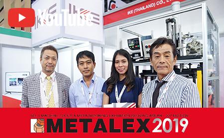 [METALEX 2019] สัมภาษณ์สุดพิเศษกับ IKE Co., Ltd.