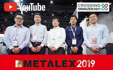 「METALEX2019」 山善タイの出展メーカーによる動画紹介!日本アイディーシステム 【エア駆動スカラロボット/タイ】