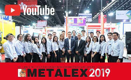 [METALEX 2019] สัมภาษณ์สุดพิเศษกับ Mitutoyo (Thailand) Co., Ltd.