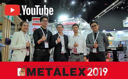 [METALEX 2019] สัมภาษณ์สุดพิเศษกับ Saeilo (Thailand) Co., Ltd.