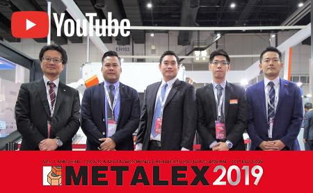 METALEX 2019 マザック(タイランド)動画リポート!【CNC旋盤自動化システム/タイ】
