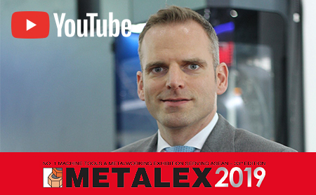 METALEX 2019  DMG MORI 動画リポート!【複合加工機・ターニングセンタ・マシニングセンタ/タイ】