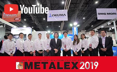 METALEX 2019 オークマテクノ(タイランド)動画リポート!【自動化・次世代ロボットシステム/タイ】