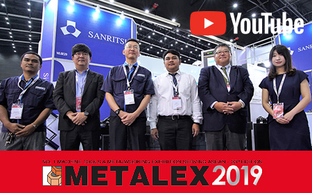 METALEX 2019 サイアム・サンリツ 動画リポート!【工作機械販売・円筒研削盤/タイ】