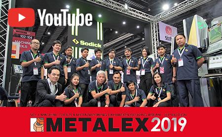 METALEX 2019 ソディック(タイランド)動画リポート!【放電加工機・金属3Dプリンタ/タイ】