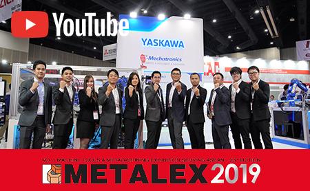 METALEX 2019 安川電機タイランド動画リポート!【協働ロボット・ハンドリング&組立ロボット/タイ】
