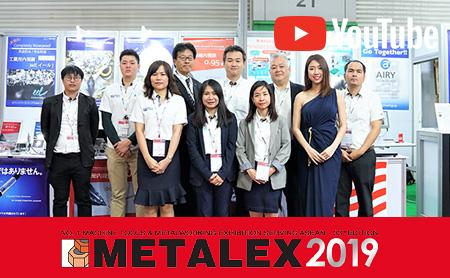 METALEX 2019 宇野マシナリー 動画リポート!【粉塵計測・パーティクルカウンタ/タイ】