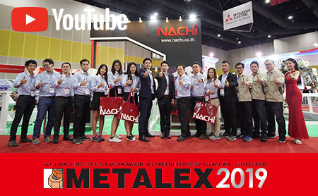 【METALEX 2019】 NACHI TECHNOLOGY (THAILAND) Video Interview! 【Industrial Robot/Thailand】